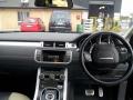 Range Rover Black - Interior
